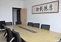企业相册-会议室