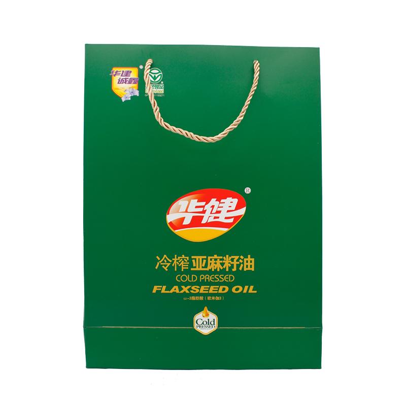 冷榨亚麻籽油250ml×4瓶(礼盒)