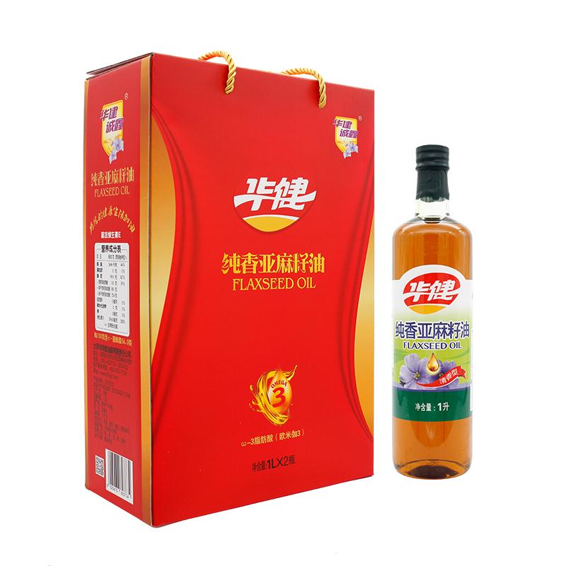 纯香亚麻籽油1Lx2瓶(礼盒)